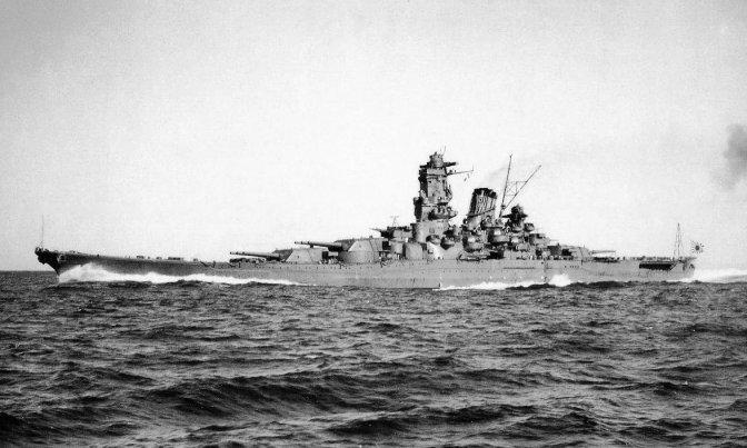 Battleship Yamato real